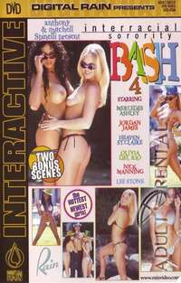 Interracial Sorority Bash #4 | Adult Rental