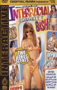 Interracial Sorority Bash | Adult Rental