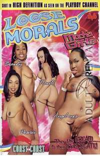 Loose Morals: Mocha Girls