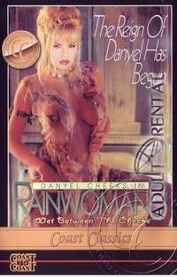 Rainwoman 8 | Adult Rental