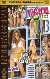 Interracial Sorority Bash #3 | Adult Rental