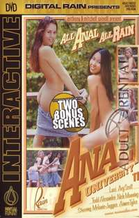 Anal University 11 | Adult Rental