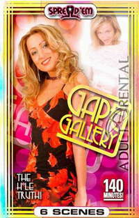 Gape Gallery | Adult Rental