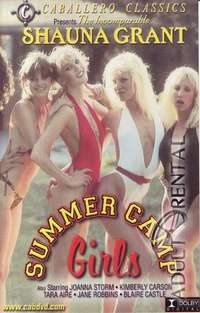 Summer Camp Girls | Adult Rental