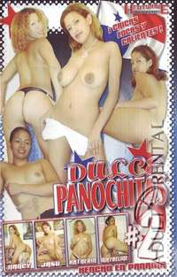 Dulce Panochitas #2 | Adult Rental