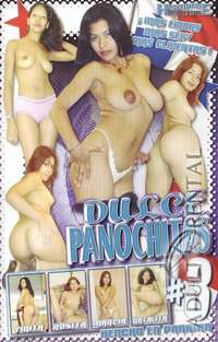 Dulce Panochitas #3 | Adult Rental