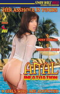 Anal Infatuation | Adult Rental