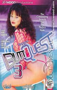 Butt Quest 3 | Adult Rental