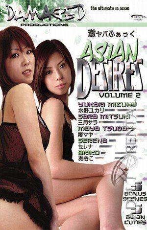 Asian Desires Volume 2 Porn Video Art
