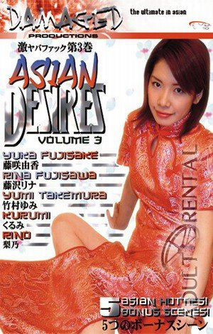 Asian Desires Volume 3 Porn Video