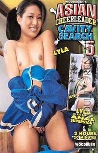 Asian Cheerleader Cavity Search 5 | Adult Rental