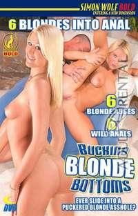 Bucking Blonde Bottoms | Adult Rental