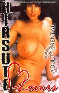 Hirsute Lovers | Adult Rental