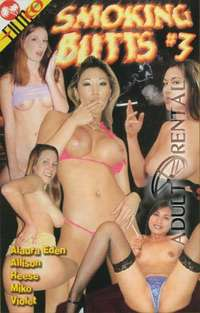 Smoking Butts 3 | Adult Rental