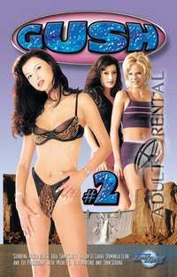 Gush 2 | Adult Rental