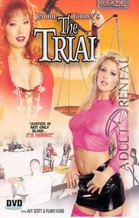 The Trial | Adult Rental
