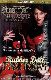 Rubber Doll Factory | Adult Rental