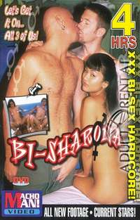 Bi-Sharona | Adult Rental