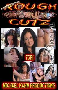 Rough Cutz: Tory Lane | Adult Rental