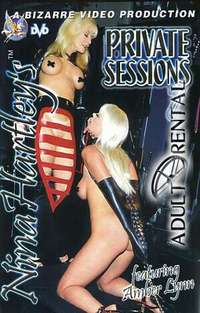 Private Sessions 7 | Adult Rental