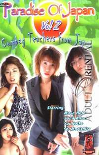 Cumbag Teachers From Japan | Adult Rental