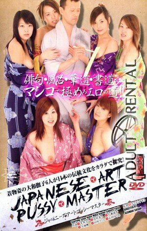 Japanese Art Pussy Master Porn Video