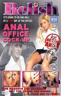Anal Office Cock-Up | Adult Rental