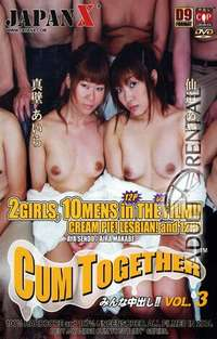Cum Together 3 | Adult Rental