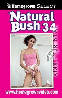 Natural Bush 34 | Adult Rental