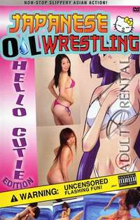 Japanese Oil Wrestling: Hello Cutie | Adult Rental