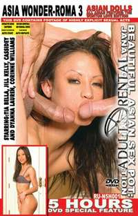 Asia Wonder-Roma 3 | Adult Rental