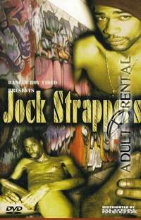 Jock Strappers | Adult Rental