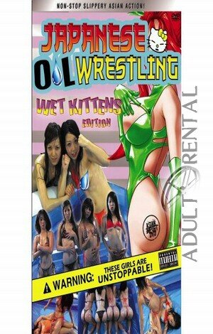 Japanese Oil Wrestling: Wet Kittens Porn Video