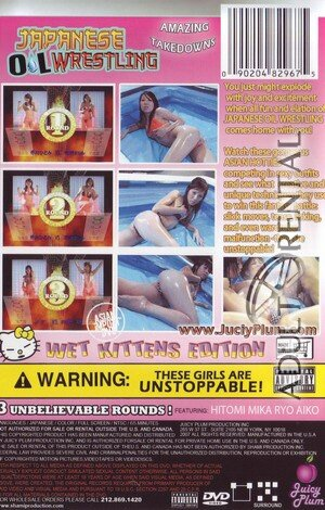 Japanese Oil Wrestling: Wet Kittens Porn Video Art
