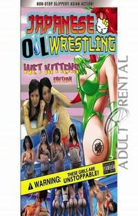 Japanese Oil Wrestling: Wet Kittens | Adult Rental