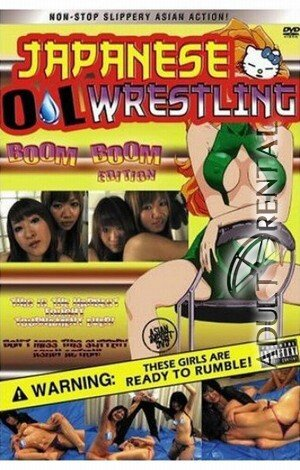 Japanese Oil Wrestling: Boom Boom Porn Video Art