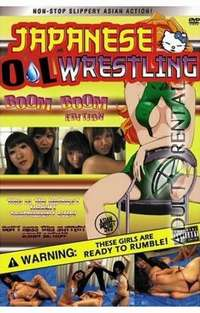 Japanese Oil Wrestling: Boom Boom | Adult Rental