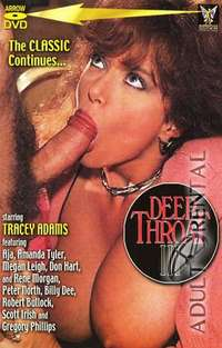 Deep Throat 3 | Adult Rental
