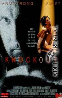 Knockout | Adult Rental