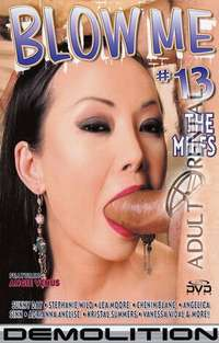 Blow Me 13 | Adult Rental