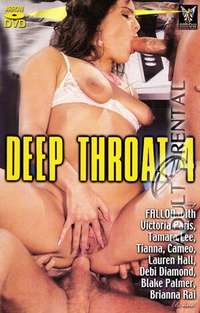 Deep Throat 4 | Adult Rental