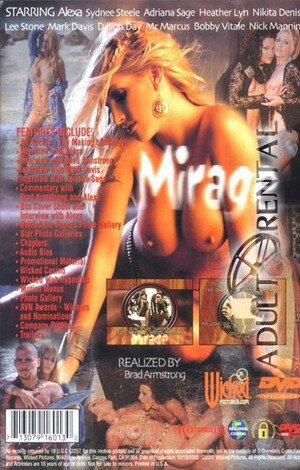 Mirage Porn Video Art