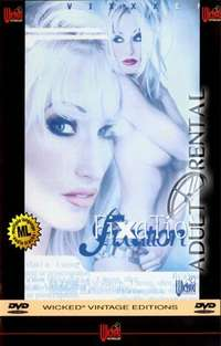 Fixation | Adult Rental