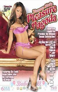 Teanna Kai's Pleasure Pagoda | Adult Rental