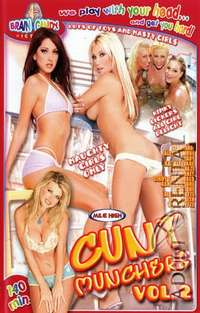 Cunt Munchers 2 | Adult Rental