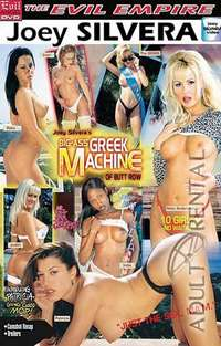 Big Ass Greek Machine On Butt Row | Adult Rental