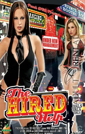 The Hired Help Porn Video Art