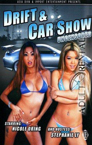 Car shows bikini