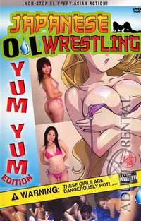 Japanese Oil Wrestling: Yum Yum