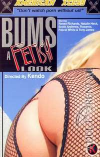 Bums A Fetish Look | Adult Rental